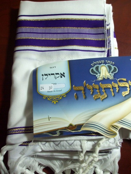 Large Purple Gold Tallit