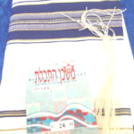Large blue gold tallit